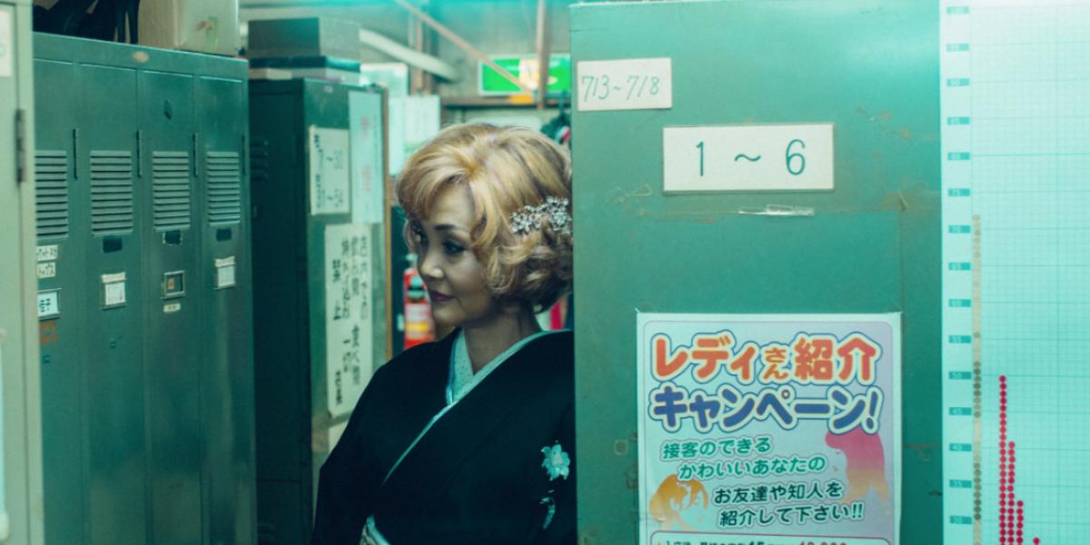 Miss Osaka