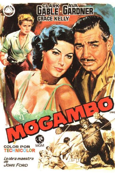 MGM (Metro-Goldwyn-Mayer) - Mogambo