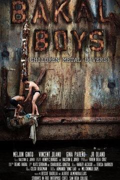 Bakal Boys
