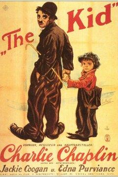 Chaplins plejebarn