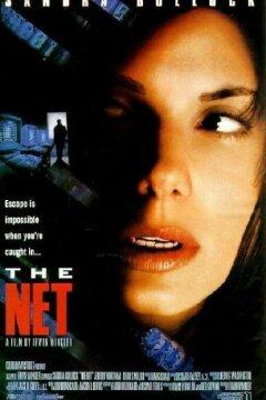 Nettet