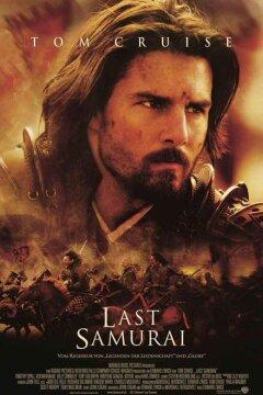 The Last Samurai - Den Sidste Samurai