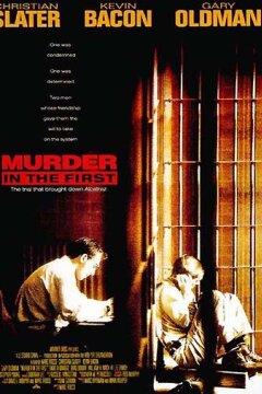 Overlagt mord