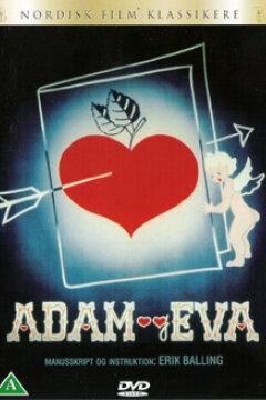 Adam og Eva