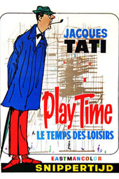 Jolly Film - Playtime