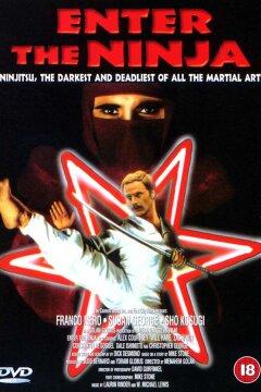 Ninjadræberen