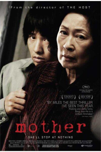 Barunson - Mother