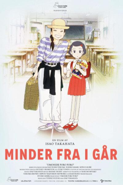 Studio Ghibli - Minder fra i går