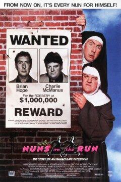 Nonner i løbetid