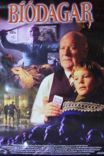 Icelandic Film - Movie Days