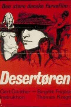 Desertøren