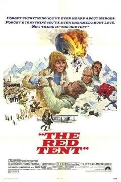 Det røde telt