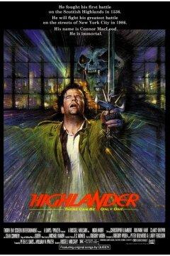 Highlander - den udødelige
