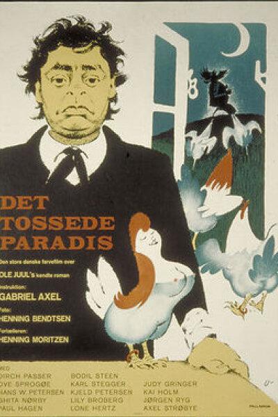Palladium Film - Det tossede Paradis