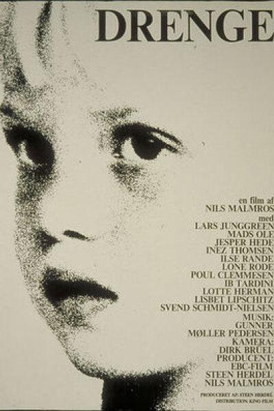 EBC Films - Drenge