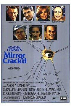 Mord i spejlet