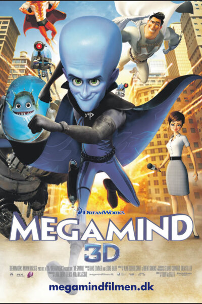 Pacific Data Images - Megamind