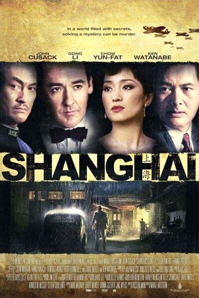 Living Films - Shanghai