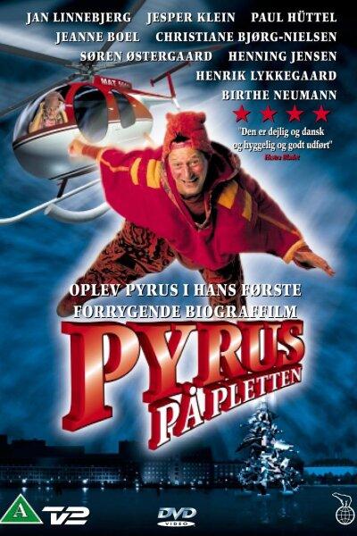Adaptor Moving Pictures - Pyrus på pletten