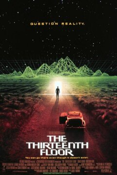The Thirteenth Floor - Den trettende etage