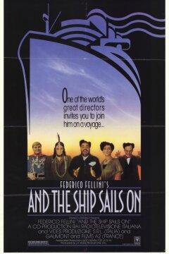 Og skibet sejler