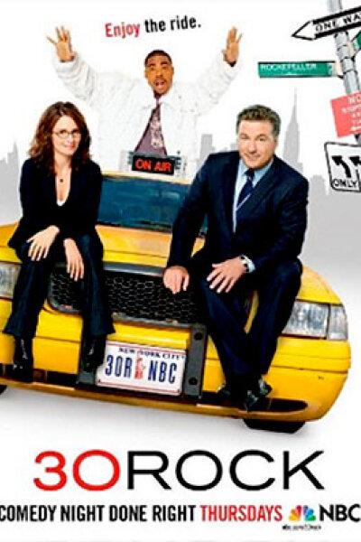 NBC Studios - 30 Rock