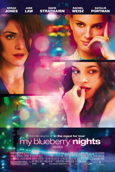 Block 2 Pictures - My Blueberry Nights