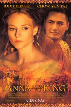 Anna og kongen