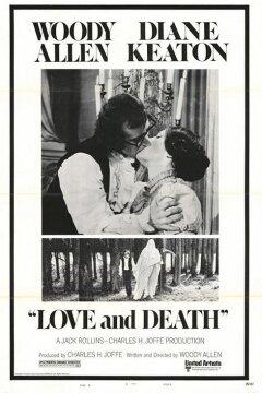 Kærlighed og død