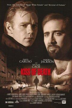 Dødens kys