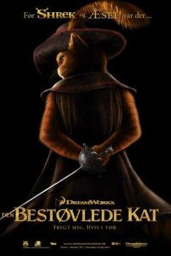 Den Bestøvlede Kat