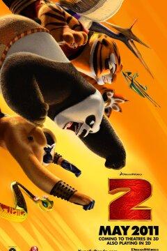 Kung Fu Panda 2 (org. version)
