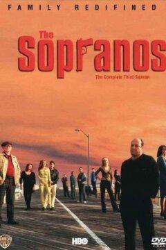 Sopranos: Sæson 3