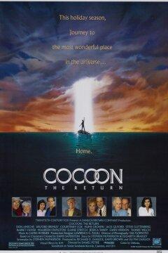 Cocoon - Hjemkomsten