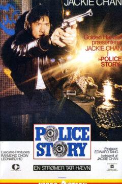 Police Story - en strømer ta'r hævn