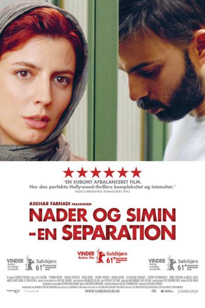 Asghar Farhadi - Nader og Simin - en separation