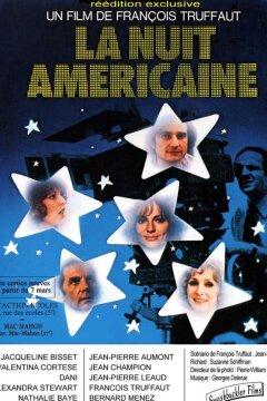 Den amerikanske nat