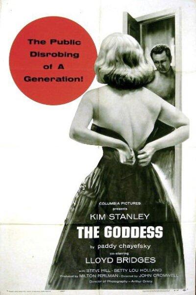 Columbia Pictures Corporation - Gudinden