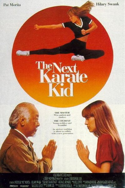 Columbia Pictures Corporation - Karate Kid 4