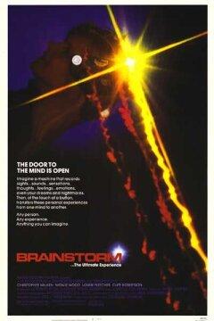 Brainstorm - indhentet af fremtiden