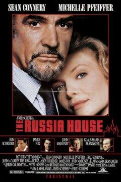 Det russiske hus