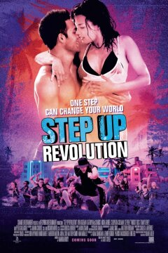 Step Up Revolution - 3 D