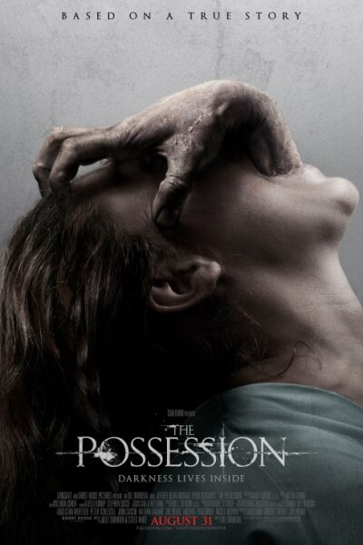 Ghost House Pictures - The Possession