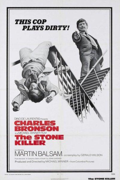 Columbia Pictures Corporation - Stone Killer