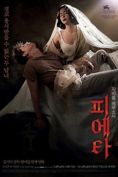Kim Ki-Duk Film production - Pieta