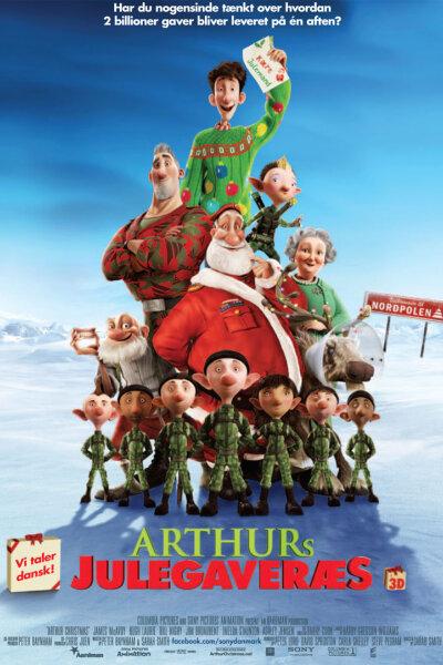 Sony Pictures Animation - Arthurs Julegaveræs