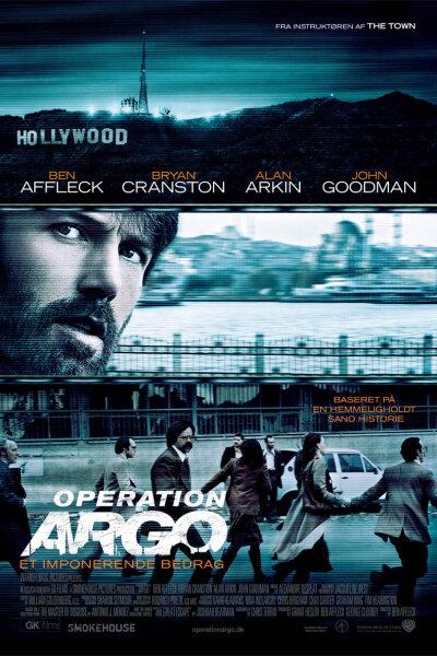 GK Films - Operation Argo