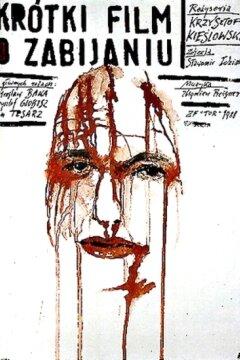 En lille film om kunsten at dræbe