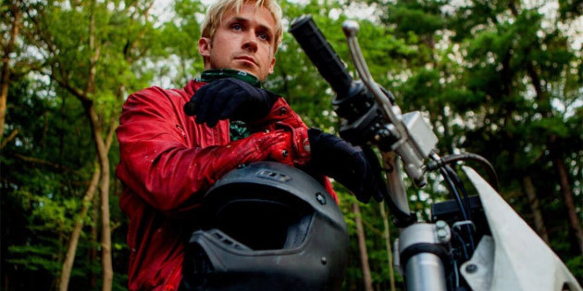 Electric City Entertainment - The Place Beyond the Pines