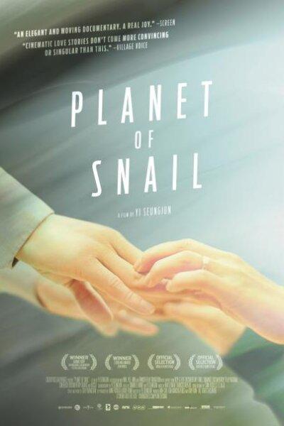 NHK - Planet of Snail